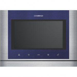 Commax CDV-70M (silver)
