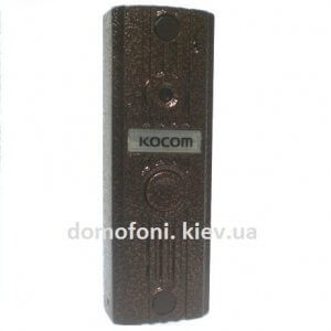 Kocom KC-MC20 (brown)