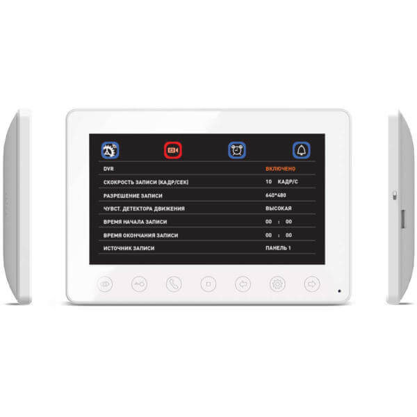 Комплект видеодомофона NeoLight Omega +NeoLight SOLO FHD 21734