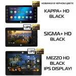 NEOlIGHT ZETA+ HD, KAPPA+ HD, SIGMA HD,  во всех цветах