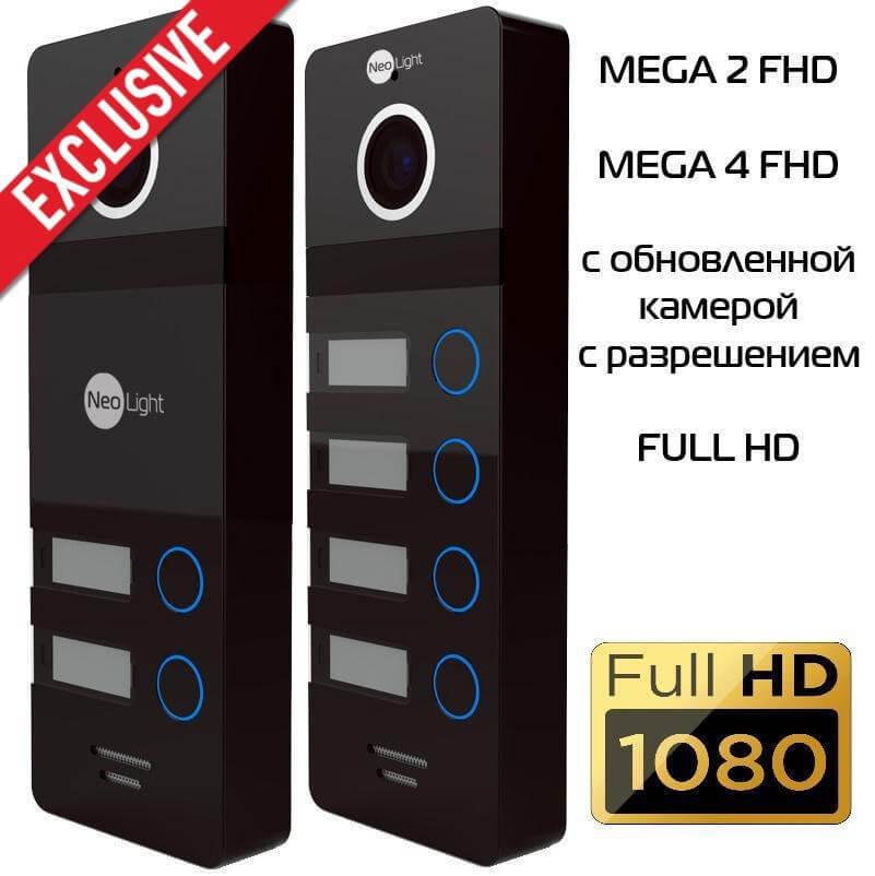 Mega 2 FHD и Mega 4 FHD