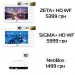 Новинка от NeoLight SIGMA+ HD WF и ZETA+ HD WF
